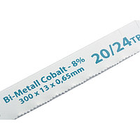 Полотна для ножовки по металлу, 300 мм, VARIOZAHN, BiM, 2 шт. GROSS