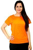 Футболка женская оранжевая приталенная, пл.155 г/кв.м., х/б-100 %, Узбекистан