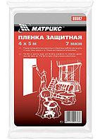 Пленка защитная, 4 х 12,5 м, 7 мкм, полиэтиленовая MATRIX