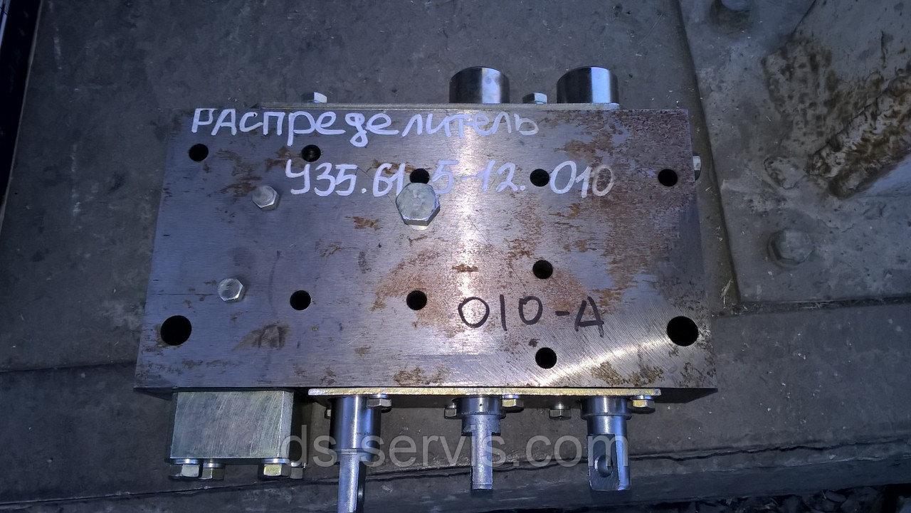 Механизм управления У35.605М-03.000-04 (распределитель У35.615-12.010)