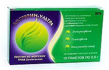 Зостерин-ультра 60 %