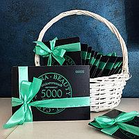 Подарочный сертификат от Студии Красоты RosanaBeauty на сумму 10000 тенге