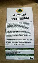 Фиточай Гипертония, 180гр