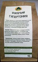 Фиточай Гипертония, 90гр
