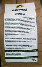 Фиточай Кистоз,90 гр