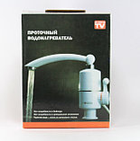 Проточный электрический водонагреватель Instant Electric Heating Water Faucet, фото 6