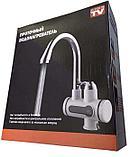 Проточный электрический водонагреватель c дисплеем Instant Electric Heating Water Faucet, фото 4