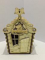Коробка-домик