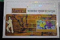 Маочжен - Магнитный пластырь для лечения суставов - 1 упаковка  - 8 пластырей