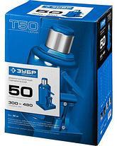 Домкрат гидравлический бутылочный T50, 50т, 300-480мм, ЗУБР Профессионал, фото 2