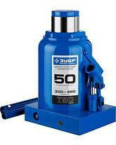 Домкрат гидравлический бутылочный T50, 50т, 300-480мм, ЗУБР Профессионал, фото 3