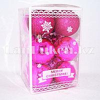 Набор елочных украшений в подарочной упаковке 12 шт. (розовый цвет)