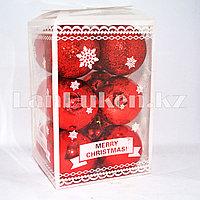 Набор елочных украшений в подарочной упаковке 12 шт. (красный цвет)