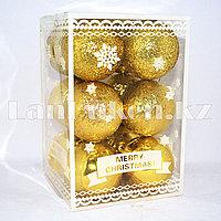 Набор елочных украшений в подарочной упаковке 12 шт. (золотой цвет)