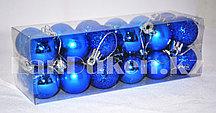 Набор елочных украшений для миниатюрной елки 24 шт. (синий цвет)