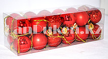 Набор елочных украшений для миниатюрной елки 24 шт. (красный цвет)