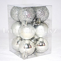 Набор елочных шаров 12 шт. (серебряный цвет)