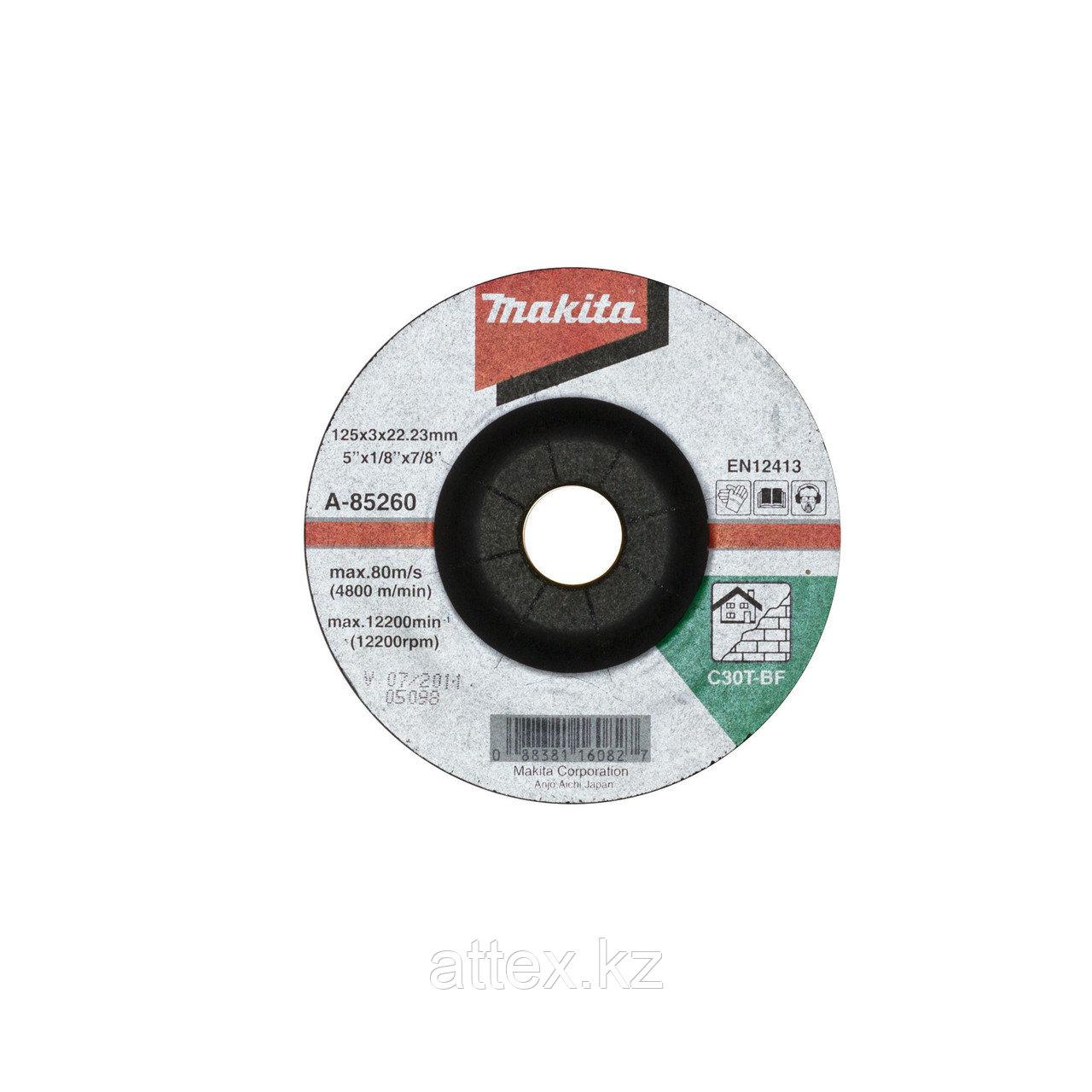 Отрезной диск по кирпичу Makita C30T-BF 230x3 мм