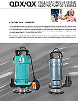 Насос дренажный  погружной для чист. воды QDX1.5-12-0.25F
