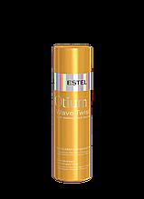 Бальзам-кондиционер для вьющихся волос Estel OTIUM Twist, 200 мл.