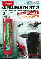 Приманка для рыб Фишмагнит СУПЕРЗВУК