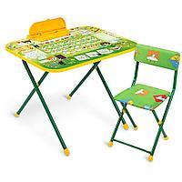 Детский стол и стул Ника  регулируемый Первоклашка NK-75/2, фото 1