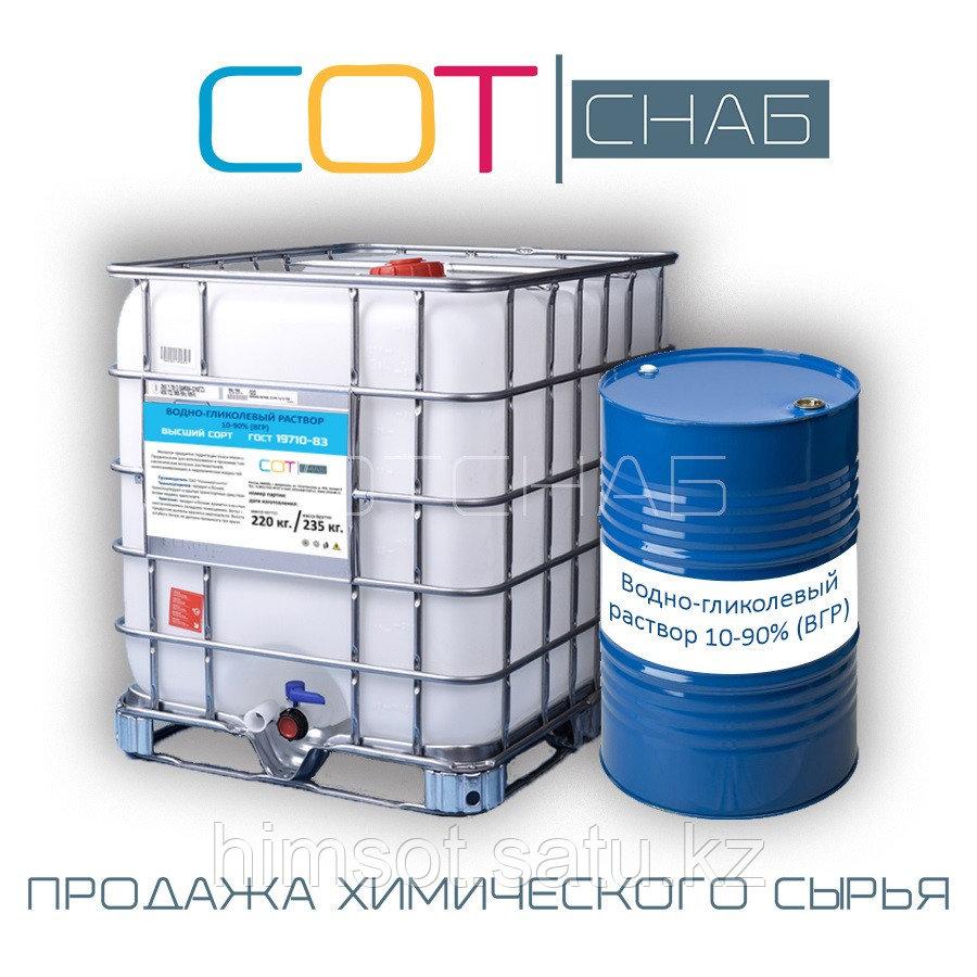 Водно-гликолевый раствор 40% бочка 220кг