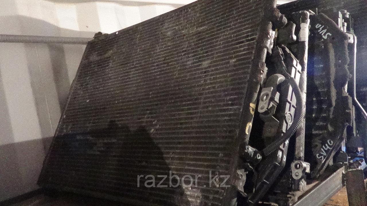 Радиатор кондиционера Toyota Noah