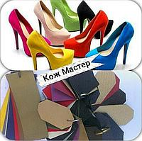 Ппрофилактика на женскую и мужскую обувь