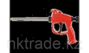Пистолет для монтажной пены, серия «МАСТЕР»