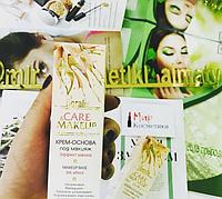 Крем-основа под макияж Care&Makeup Floralis, фото 1