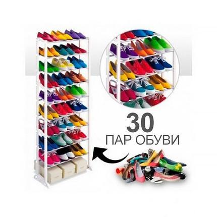 Органайзер стойка для обуви на 30 пар, фото 2