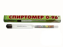 Ареометр Спиртометр бытовой (0-96 град.)