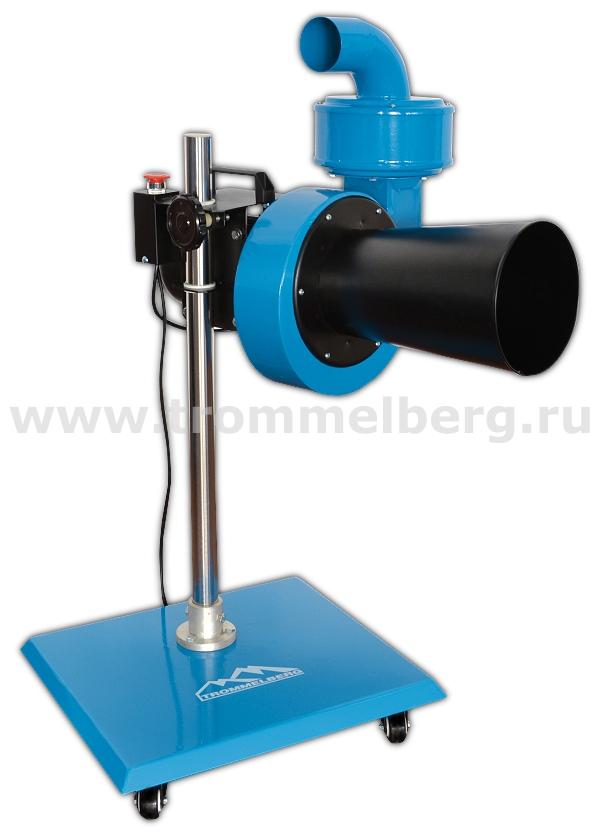 Вентилятор центробежный для вытяжки выхлопных газов на штативе (900 м³/час) Trommelberg