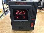 Стабилизатор напряжения РЕСАНТА АСН-500/1-Ц Однофазный, Релейный, фото 2