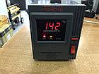 Стабилизатор напряжения РЕСАНТА АСН-500/1-Ц Однофазный, Релейный, фото 3