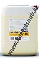 Средство для ухода за копытами крупного и мелкого рогатого скота DESITUB (Дезитуб)