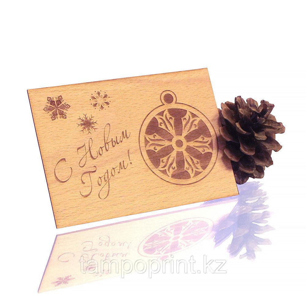 Поздравительная открытка из шпона DS033 1 слой