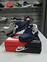 Кроссовки Nike Air Max 2017 синие с серым