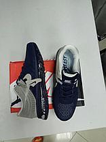 Кроссовки Nike Air Max 2017 синие с серым, фото 2