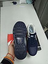 Кроссовки Nike Air Max 2017 синие с серым, фото 3