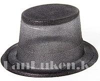 Шляпа карнавальная блестящая (черная)