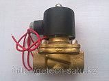Клапан электромагнитный Ду 15 (нормально открытый) для воды, воздуха, фото 3