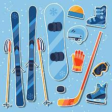 Зимний спорт инвентарь