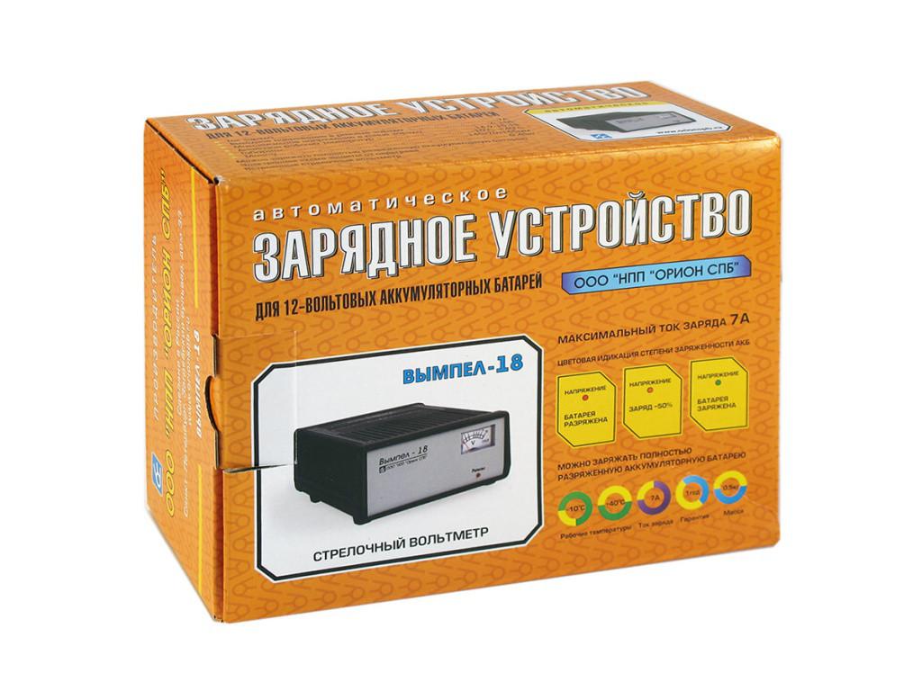 Автомобильное Зарядное устройство ВЫМПЕЛ-18