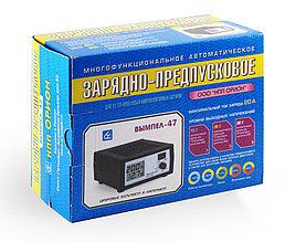 Автомобильное Зарядно-ПРЕДПУСКОВОЕ устройство ВЫМПЕЛ-47
