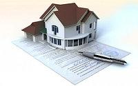 Узаконение недвижимости