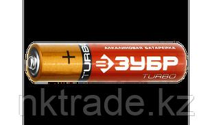 "Батарейки ""ЗУБР"" алкалиновые ""TURBO"""