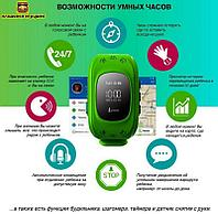 Cмарт часы с GPS Smart Baby Watch, фото 1