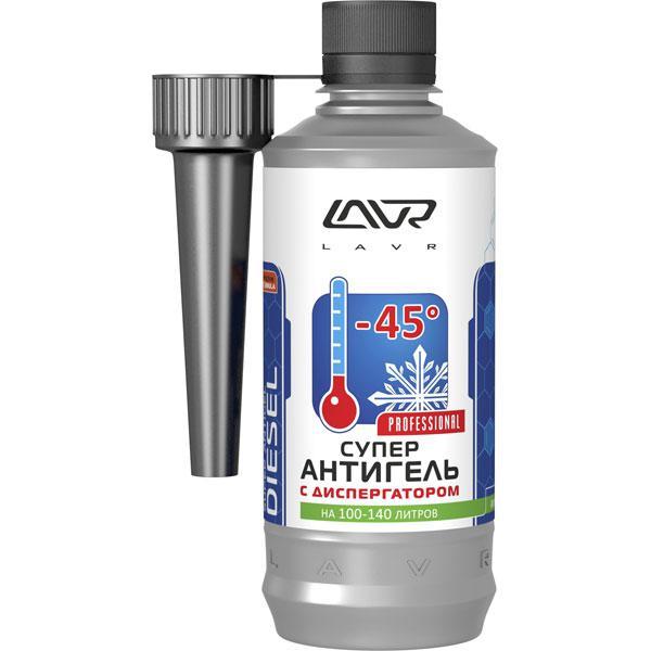 Антигель (Суперантигель) -45°C LAVR, 310 мл на 100-140 л дизельного топлива